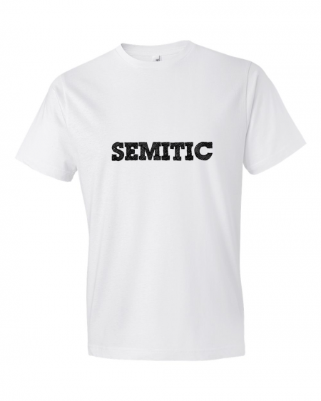semitic-anvil__white_mockup--black