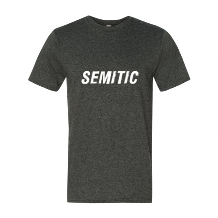 semitic-new-anvil__heather-dark-grey_mockup