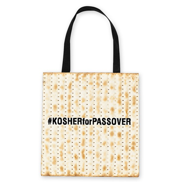 kosher-for-passover-all-over-tote-bag-